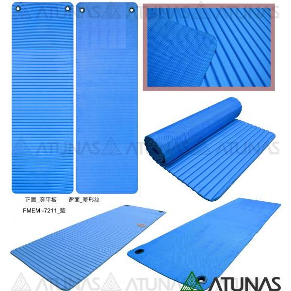 EXERCISE MAT - BLUE