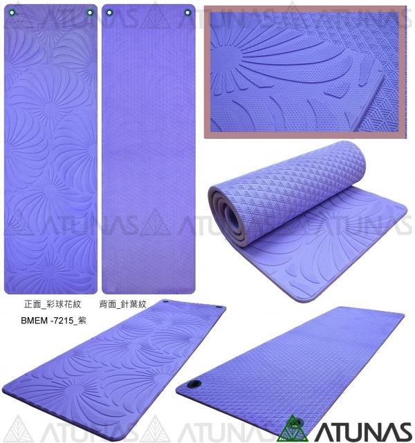 EXERCISE MAT - PURPLE