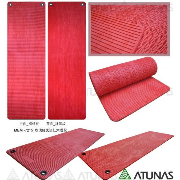 EXERCISE MAT - RED